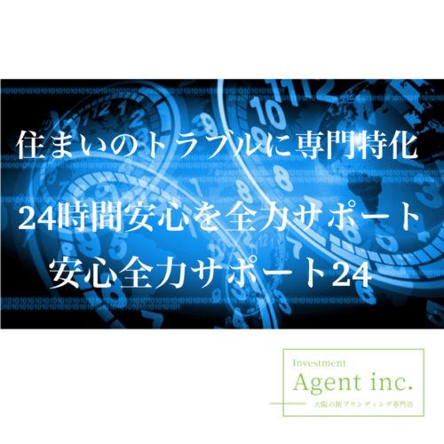 0aaa38bb-a2a6-4b92-8d38-ad163c819b39